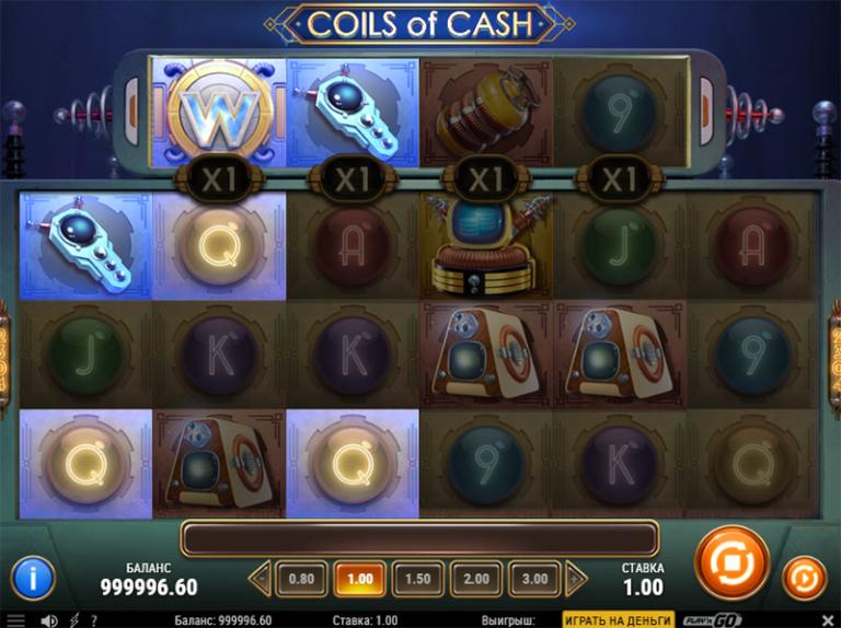 coils of cash wild