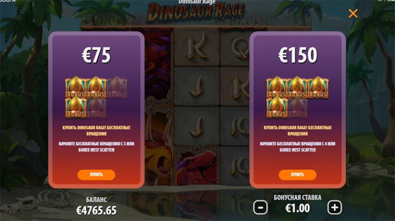 dinosaur rage quickspin buy
