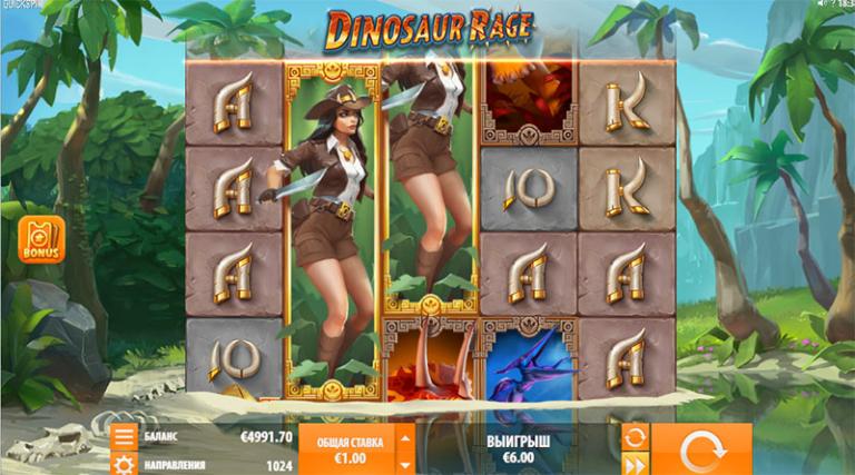 dinosaur rage quickspin payments
