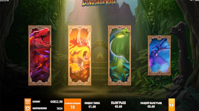dinosaur rage quickspin updating symbols