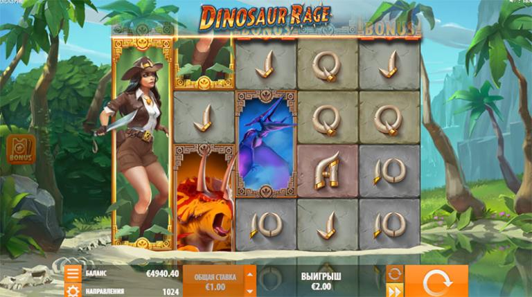 dinosaur rage quickspin whole symbols