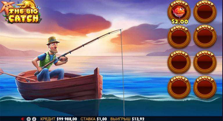 fishing reels the big catch