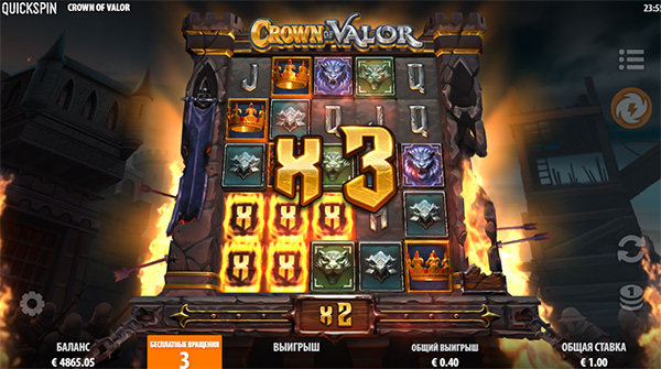 crown of valor multiplier