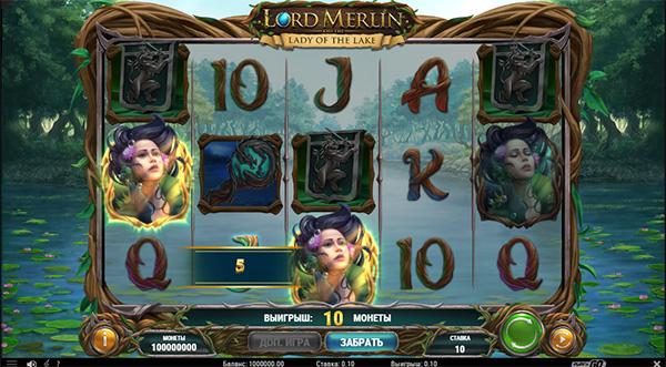 lord merlin wild