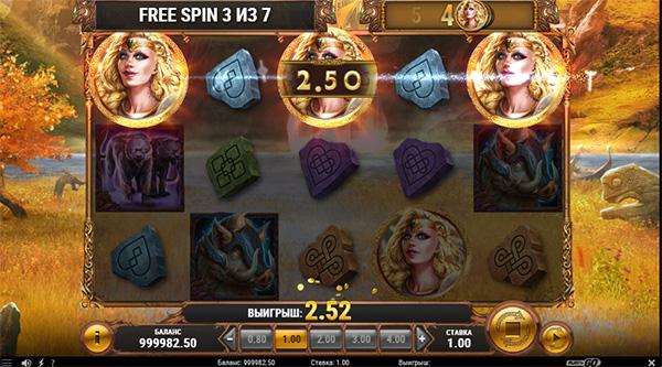 The-Faces-of-Freya-bonus-game