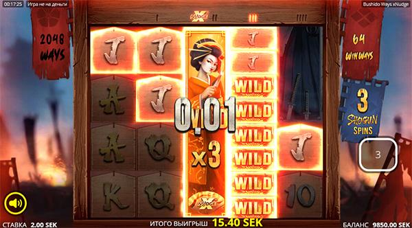 bonus game geisha bushido