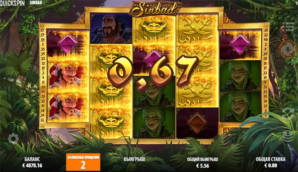 bonus game monkey sinbad