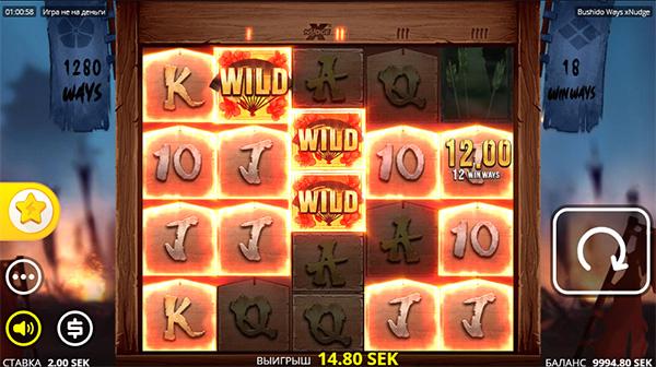 bushido xways wild symbols