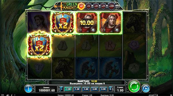 green knight wild