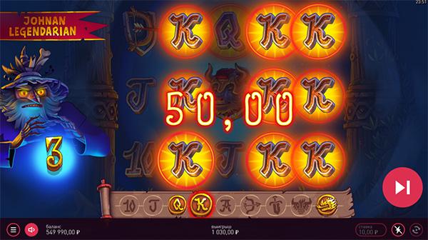 johnan-legendarian-yggdrasil-gaming-bonus-game