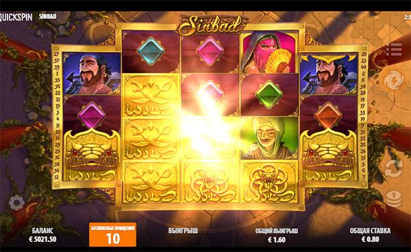 snake bonus game sinbad
